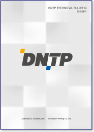 「DN-TP®」技術資料 ( technical data )